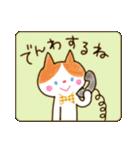 リボン猫の日常(個別スタンプ:34)