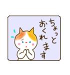リボン猫の日常(個別スタンプ:35)