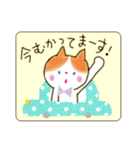 リボン猫の日常(個別スタンプ:36)
