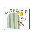 リボン猫の日常(個別スタンプ:37)