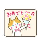 リボン猫の日常(個別スタンプ:38)