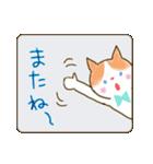 リボン猫の日常(個別スタンプ:39)