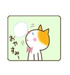 リボン猫の日常(個別スタンプ:40)