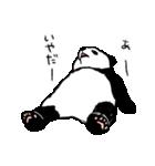 てきとーパンダ3(個別スタンプ:01)