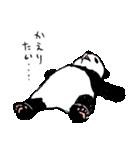てきとーパンダ3(個別スタンプ:02)