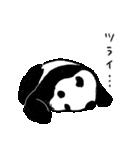 てきとーパンダ3(個別スタンプ:03)