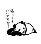てきとーパンダ3(個別スタンプ:04)