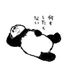 てきとーパンダ3(個別スタンプ:05)