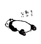てきとーパンダ3(個別スタンプ:06)