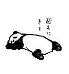 てきとーパンダ3(個別スタンプ:07)