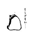 てきとーパンダ3(個別スタンプ:08)