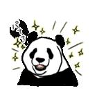 てきとーパンダ3(個別スタンプ:09)