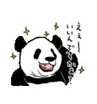 てきとーパンダ3(個別スタンプ:10)