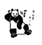 てきとーパンダ3(個別スタンプ:14)