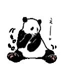 てきとーパンダ3(個別スタンプ:16)