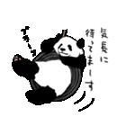 てきとーパンダ3(個別スタンプ:17)