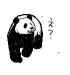 てきとーパンダ3(個別スタンプ:25)
