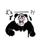てきとーパンダ3(個別スタンプ:27)