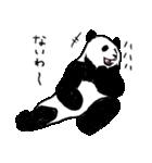 てきとーパンダ3(個別スタンプ:30)