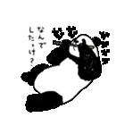 てきとーパンダ3(個別スタンプ:31)
