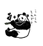 てきとーパンダ3(個別スタンプ:32)