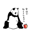 てきとーパンダ3(個別スタンプ:34)