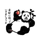 てきとーパンダ3(個別スタンプ:35)