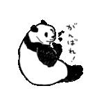 てきとーパンダ3(個別スタンプ:36)