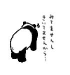 てきとーパンダ3(個別スタンプ:38)