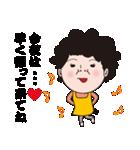 毒舌!主婦のぼやき(個別スタンプ:01)