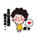 毒舌!主婦のぼやき(個別スタンプ:03)