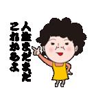 毒舌!主婦のぼやき(個別スタンプ:04)
