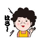 毒舌!主婦のぼやき(個別スタンプ:05)