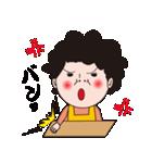毒舌!主婦のぼやき(個別スタンプ:07)