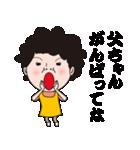 毒舌!主婦のぼやき(個別スタンプ:08)