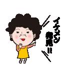 毒舌!主婦のぼやき(個別スタンプ:09)