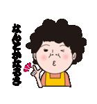 毒舌!主婦のぼやき(個別スタンプ:10)