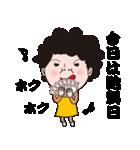 毒舌!主婦のぼやき(個別スタンプ:12)
