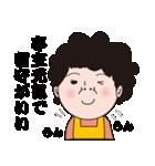 毒舌!主婦のぼやき(個別スタンプ:13)