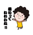 毒舌!主婦のぼやき(個別スタンプ:14)