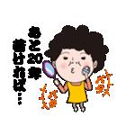 毒舌!主婦のぼやき(個別スタンプ:15)