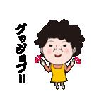 毒舌!主婦のぼやき(個別スタンプ:16)