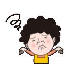 毒舌!主婦のぼやき(個別スタンプ:18)
