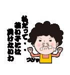 毒舌!主婦のぼやき(個別スタンプ:19)
