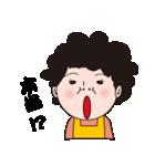 毒舌!主婦のぼやき(個別スタンプ:22)