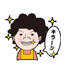 毒舌!主婦のぼやき(個別スタンプ:23)