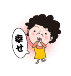 毒舌!主婦のぼやき(個別スタンプ:25)