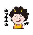 毒舌!主婦のぼやき(個別スタンプ:26)