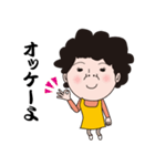 毒舌!主婦のぼやき(個別スタンプ:27)
