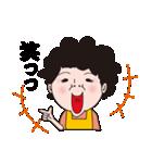 毒舌!主婦のぼやき(個別スタンプ:29)